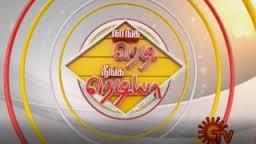 Watch Naanga Ready Neenga Readyaa Sun Tv Vijayadashami Special 11th October 2016 Full Program Show 11-10-2016 Sun Tv sirappu nigalchigal Youtube Watch Online Free Download