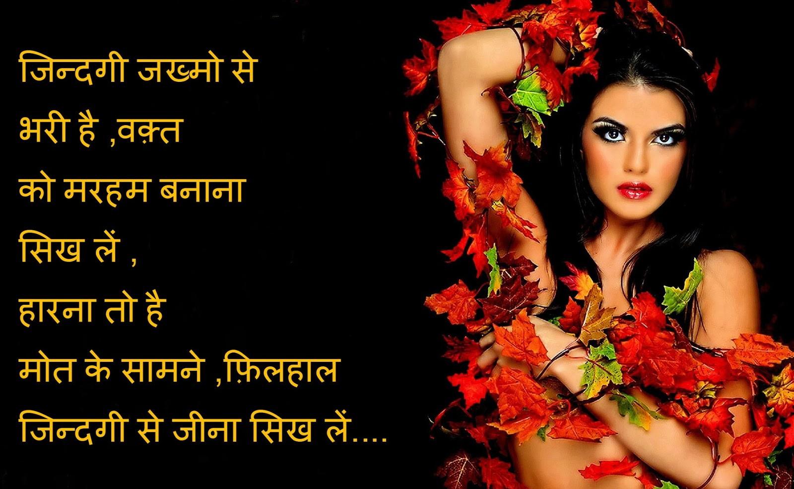 Suvichar hindi shayari download - www knavhnfzlo ml