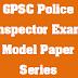 GPSC Police Inspector Exam 300 Marks Model Paper 2 by Shikshanjagat