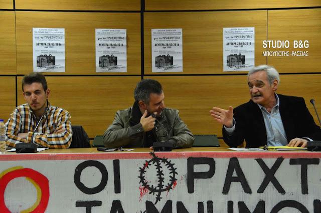 Ο ευρωβουλευτής της Λαϊκής Ενότητας (ΛΑΕ) Νίκος Χουντής στο Άργος