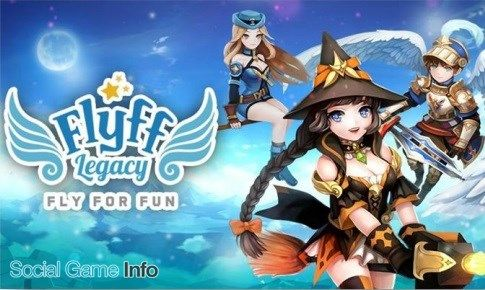 Flyff Legacy Apk Android