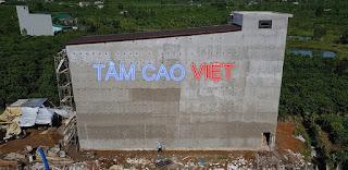 nha-yen-cua-anh-kim-anh-thanh-pho-bao-loc-lam-dong
