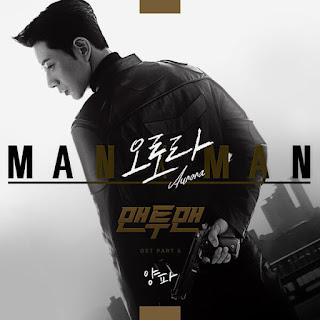 Lyric : Yangpa - Aurora (OST. Man to Man)