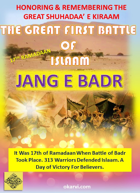 Jang e Badar 17th of Ramadaan