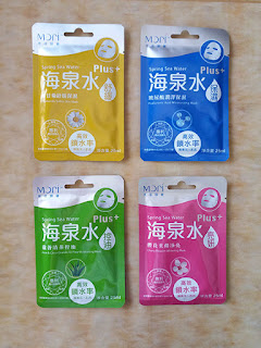 Mori, SOQ, Korean Facial Sheet Masks, Beauty, Skincare, Beauty review, How to use facial sheets, Skin care in Korea, Hydrating mask, Sheet masks, Top Beauty blog, Top blog in Pakistan, red alice rao, Redalicerao
