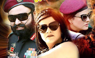 Honeypreet Insan, Gurmeet Ram Rahim Singh's adopted daughter, is now Haryana's most wanted.