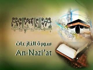 benefits of surah an naziaat in urdu