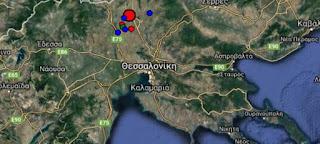 http://freshsnews.blogspot.com/2016/11/19seismos-47-rihter-tarakoynise-kilkis-aisthitos-se-thessaloniki-kai-pella.html