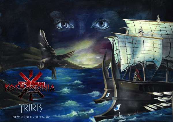 "KOSMOGONIA: Ακούστε το νέο τους single ""Triiris"""