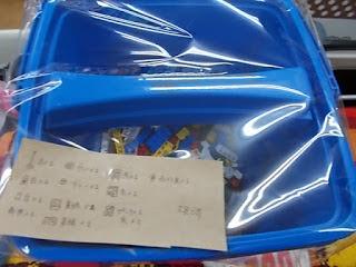 中古品のレゴ青いバケツ1590円