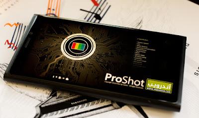 تطبيق proshot كامل للأندرويد, تطبيق proshot مكرك, تطبيق proshot عضوية فيب , تطبيق proshot للأندرويد, تطبيق proshot مدفوع للأندرويد, تطبيق proshot مهكر للأندرويد