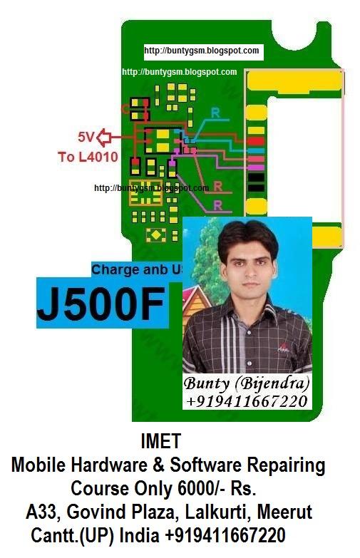Samsung Galaxy J5 SM-J500F Charging Problem Solution Usb Jumper Ways
