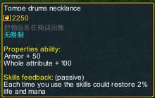One Piece Marine Defense 251 Item Tomoe drum necklace detail