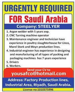 Steelyer Saudi arabia jobs