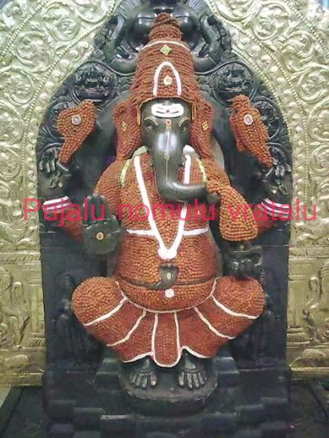 Sri Ganeshapancharathna sthotram in Telugu,ganapathi images