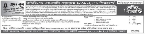 Bangladesh Open University New Admission Circular Notice