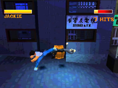 تنزيل لعبة Jackie Chan Stuntmaste للكمبيوتر من ميديا فاير