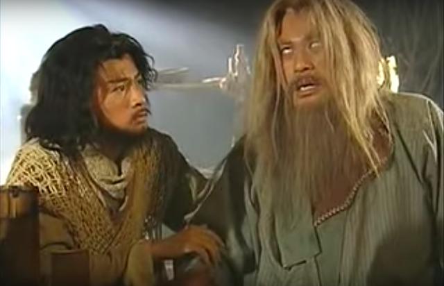 Elvis Tsui Heaven Sword Dragon Saber 2003 Alec Su