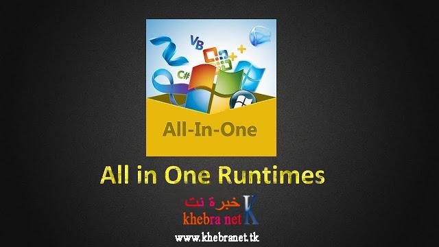 تثبيت أهم البرامج لإشتغال الألعاب والبرامج بدون مشاكل  All in One Runtimes 2017