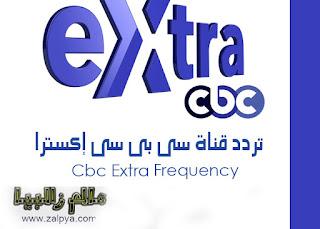تردد Extra news