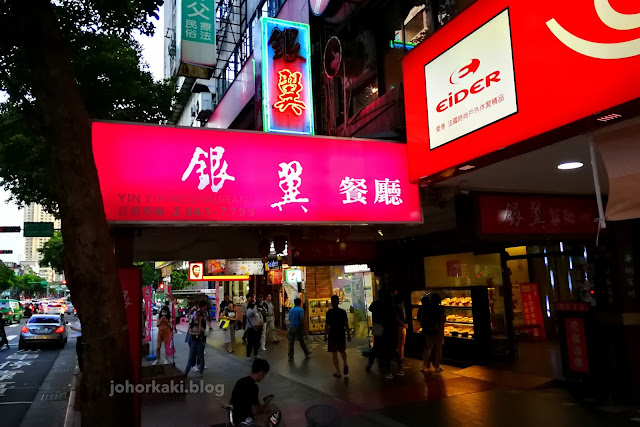5-Top-Restaurants--Taipei