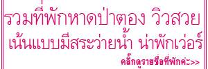 http://khunnaiver.blogspot.com/2016/12/49.html