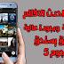 تطبيق MediaBox HD لمشاهدة الافلام الاجنبية مترجمة بدون إعلانات