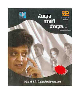 Hits of SP Balasubrahmanyam