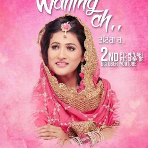 Waiting Ch Lyrics - Mahi Dhaliwal, Desi Routz Song
