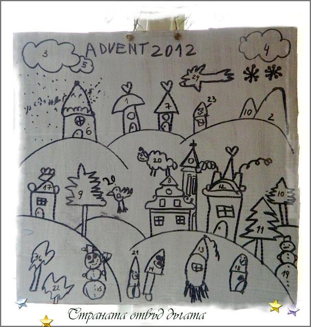 Нарисуван календар от децата, който чака да бъде оцветен