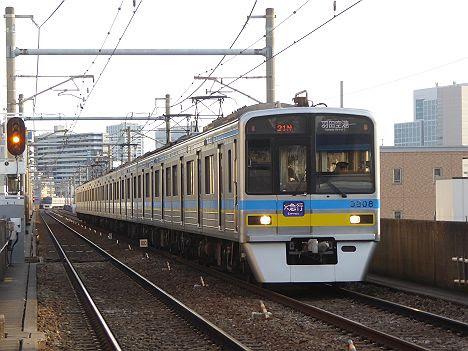 千葉NT9800形のエアポート急行 羽田空港行き