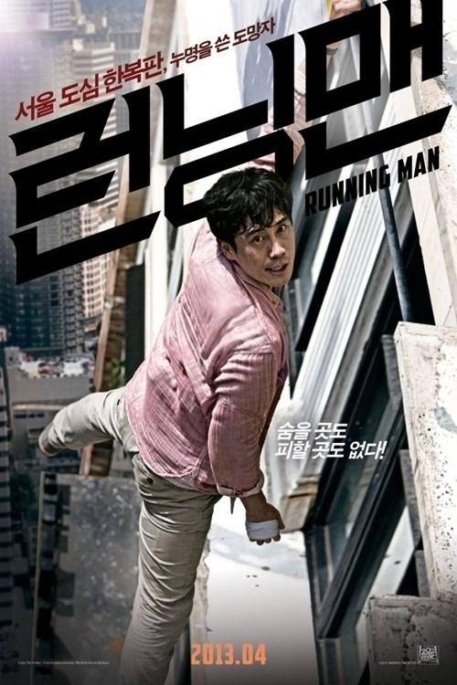 Sinopsis Running Man / 런닝맨 (2013) - Film Korea