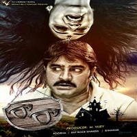 Raa Raa Songs Free Download, Srikanth  Raa Raa Songs, Raa Raa 2017 Mp3 Songs, Raa Raa Audio Songs 2017, Raa Raa movie songs Download
