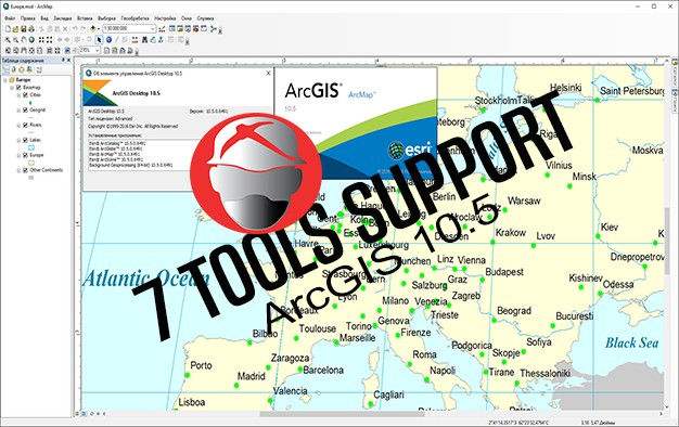 7 Tools Support ArcGIS