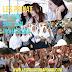Keuntungan menggunakan Les Privat untuk SD, SMP, SMA dan Mahasiswa di Bandung