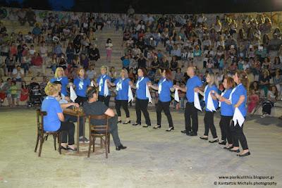 Σύλλογος Γονέων 2ου Δημοτικού σχολείου Κατερίνης . Ανακοίνωση έναρξη του τμήματος εκμάθησης παραδοσιακών χορών για ενηλίκους