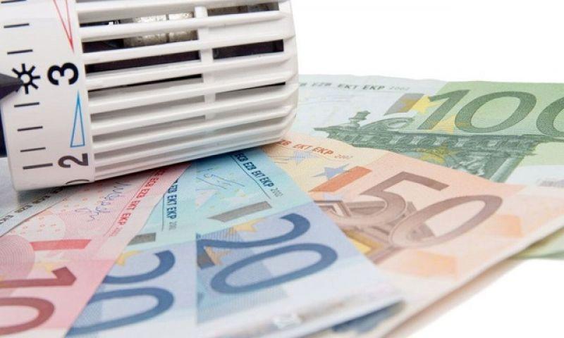 Σήμερα η καταβολή του επιδόματος θέρμανσης   Πηγή: reporter.gr
