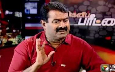 Seeman Talk About People Welfare Alliance Vote Banking