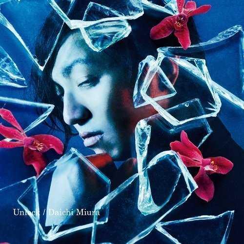 [MUSIC] 三浦大知 – Unlock/Daichi Miura – Unlock (2015.02.25/MP3/RAR)