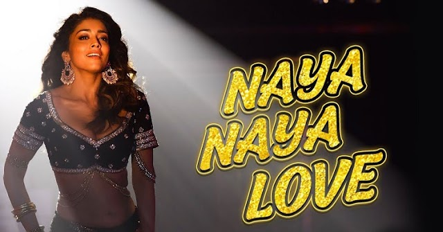 Naya Naya Love Lyrics & Video | Sab Kushal Mangal Movie