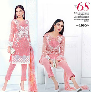 Gul Ahmed Online Store in Pakistan