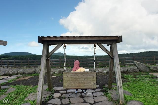 Sangumbiri Crater Jeju Korea Curitan Aqalili