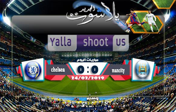 اهداف مباراة مانشستر سيتي وتشيلسي اليوم 24-02-2019 كأس الرابطة الإنجليزية