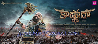 Karthi Kashmora (2016) Telugu movie mp3 songs free download