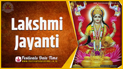 2020 Lakshmi Jayanti Date and Time, 2020 Lakshmi Jayanti Festival Schedule and Calendar