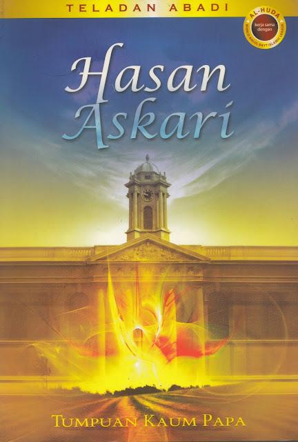 """Data dan Fakta Penyimpangan Syiah dalam Buku """"Hasan Al-Askari"""""""