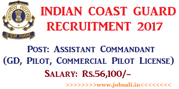 Join Indian Coast Guard apply online, Indian Coast Guard Assistant Commandant Vacancy, Indian Coast Guard Salary