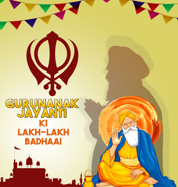 guru nanak jayanti hd images with quotes