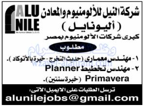 وظائف اهرام الجمعة 30-12-2016