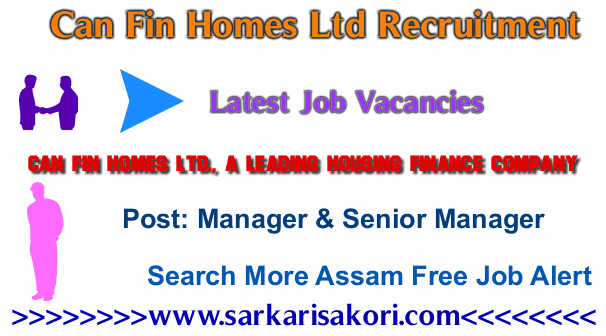 Can Fin Homes Ltd Recruitment 2017 Manager & Senior Manager